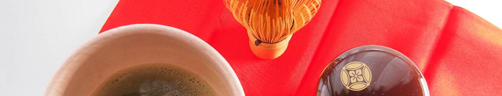 茶道具の歴史