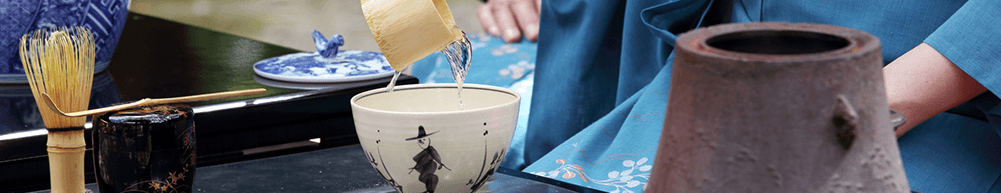 茶道具とは